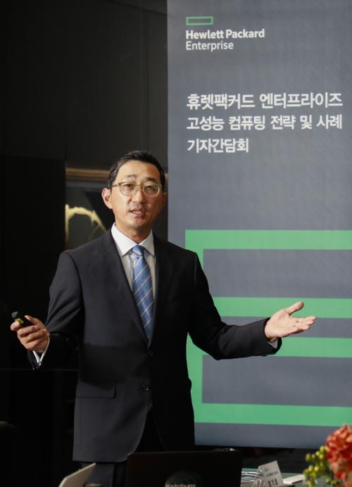 한국 HPE, 인공지능과 딥러닝에 최적화된 고성능 컴퓨팅(HPC) 공개